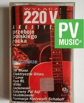 WYŁĄCZ 220V HEY, WILKI..audio cassette