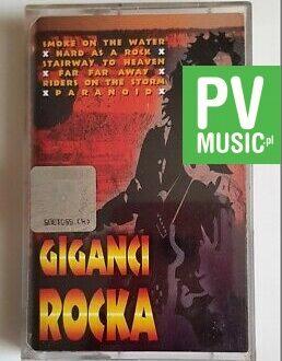 ROCK GIGANTS B.DYLAN, J.PAGE & R.PLANT.. audio cassette