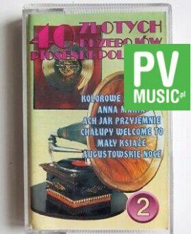 40 ZŁOTYCH POLSKICH PRZEBOJÓW ANNA MARIA, MAŁY KSIĄŻE audio cassette