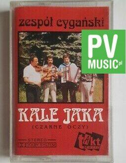 KALE JAKHA CZARNE OCZY audio cassette