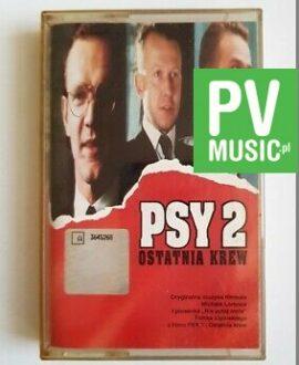 PSY 2 OSTATNIA KREW audio cassette