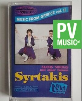 SYRTAKIS MUSIC FROM GREECE vol.II audio cassette