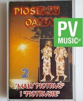 PIOSENKI OAZOWE MAŁY PIOTRUŚ I PIOTRUSIE audio cassette