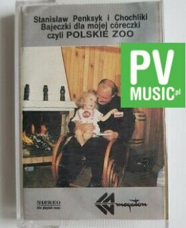 S.PENKSYK I CHOCHLIKI POLSKIE ZOO audio cassette