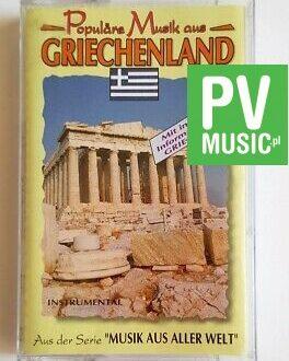 GRIECHENLAND MUSIK AUS  audio cassette