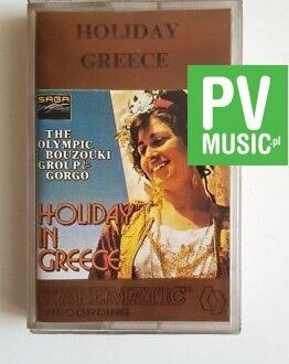 HOLIDAY GREECE NEVER ON A SUNDAY.. audio cassette