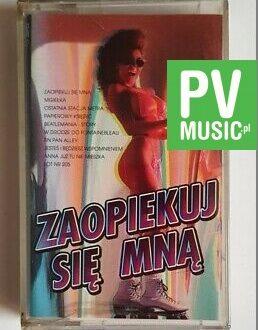 ZAOPIEKUJ SIĘ MNĄ PAPIEROWY KSIĘŻYC.. audio cassette