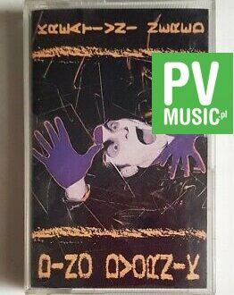 DINO DVORNIK KRETIVNI NERED audio cassette