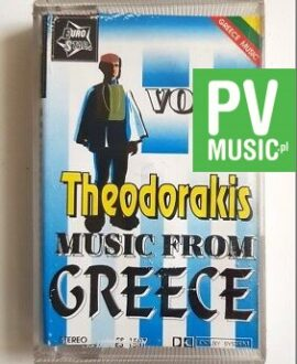 MUSIC FROM GREECE vol.1 audio cassette