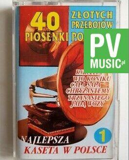 POLISH GOLDEN HITS O MNIE SIĘ NIE MARTW, TRZYNASTEGO.. audio cassette
