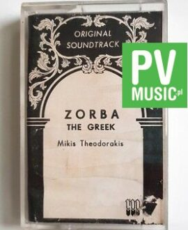 THE GREEK ZORBA SOUNDTRACK audio cassette