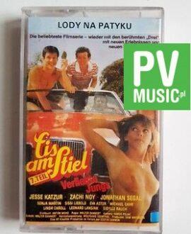 EIS AM STIEL SOUNDTRACK vol.7 audio cassette