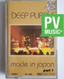 DEEP PURPLE MADE IN JAPAN vol.1 audio cassette