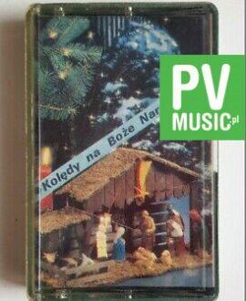 KOLĘDY NA BOŻE NARODZENIE SANTOR, BEM.. audio cassette