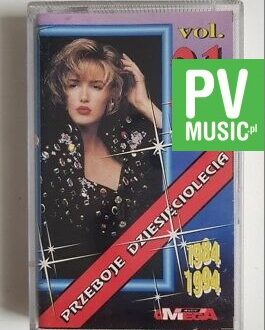 1984 - 1994 HITS VOL.21 FANCY, LONDON BOYS.. audio cassette