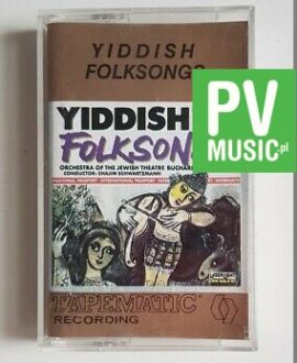 YIDDISH FOLKSONGS audio cassette