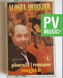 ALOSZA AWDIEJEW PIOSENKI I ROMANSE ROSYJSKIE audio cassette