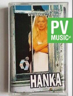 HANKA DZIEWICTWO.. audio cassette