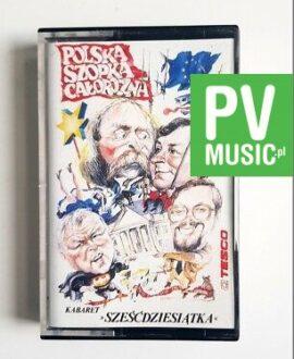 """POLSKA SZOPKA CAŁOROCZNA KABARET """" SZEŚĆDZIESIĄTKA""""audio cassette"""