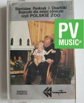S.PENKSYK I CHOCHLIKI POLSKIE ZOO audio cassette