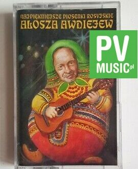 ALOSZA AWDIEJEW SONGS audio cassette