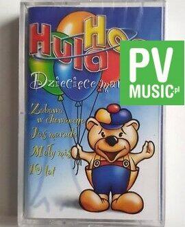 DZIECIECE MARZENIA HULA HOP audio cassette