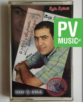 ARABIAN MUSIC ARABIAN MUSIC audio cassette