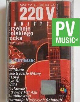 PRZEBOJE POLSKIEGO ROCKA SZTYWNY PAL AZJI, FORMACJA.. audio cassette