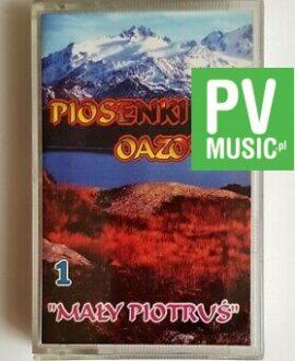 """PIOSENKI OAZOWE """"MAŁY PIOTRUŚ"""" audio cassette"""