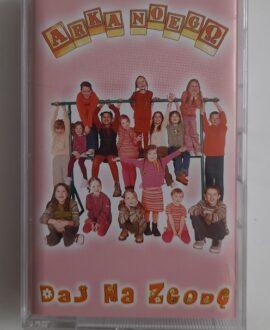 ARKA NOEGO DAJ NA ZGODĘ audio cassette