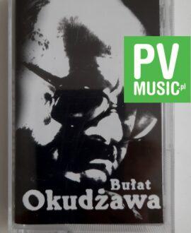 BUŁAT OKUDŻAWA PIEŚNI audio cassette