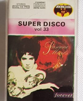 SUPER DISCO vol.33 MXM, VIRGIN..audio cassette