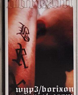 WYP 3/BORIXON MAM PIĘĆ GRAM audio cassette