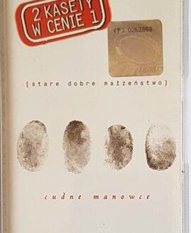 STARE DOBRE MAŁŻEŃSTWO CUDNE MANOWCE 2x audio cassette