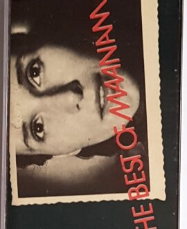 MAANAM THE BEST OF MAANAM audio cassette