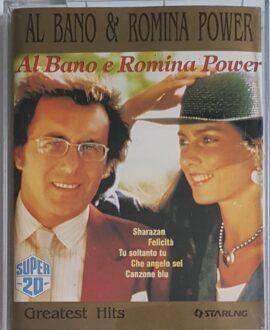 AL BANO & ROMINA POWER GREATEST HITS audio cassette