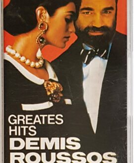 DEMIS ROUSSOS GREATEST HITS audio cassette