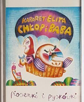 KABARET ELITA CHŁOP I BABA PIOSENKI I PYSKÓWKI audio cassette