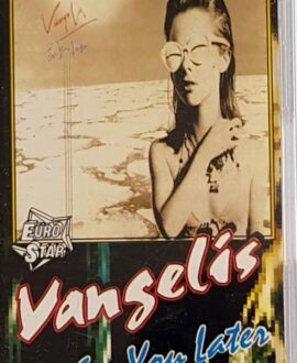 JON AND VANGELIS  SEE YOU LATER audio cassette