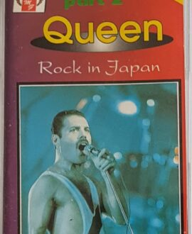 QUEEN  ROCK IN JAPAN part 2 audio cassette