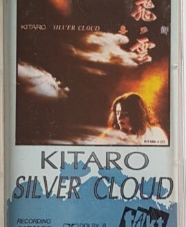 KITARO  SILVER CLOUD audio cassette
