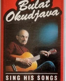 BULAT OKUDJAVA  SING HIS SONGS audio cassette
