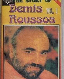 DEMIS ROUSSOS  THE STORY OF vol.1 audio cassette